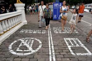 Corsia preferenziale in Cina